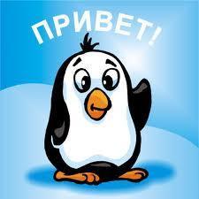 Пост в «Паб» от 30.08.2011 - Изображение 1