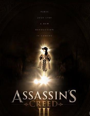Париж, 1789 год. Именно в это время, именно в этом месте будут происходить события третьей части экшена Assassin's C ... - Изображение 1