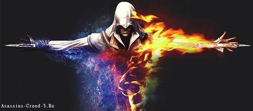 Assassin's Creed сегодня, это самый главный франчайз компании Ubisoft, который вот уже на протяжении четырёх лет мы  ... - Изображение 1