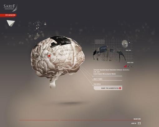 О игре Deus Ex: Human Revolutionне так давно порадовавшей своим официальным выходом в свет большую часть прогрессивн ... - Изображение 2
