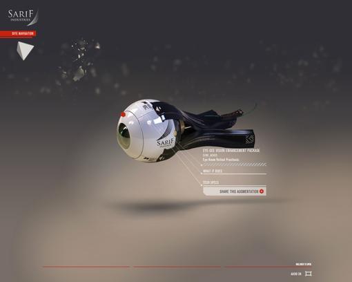 О игре Deus Ex: Human Revolutionне так давно порадовавшей своим официальным выходом в свет большую часть прогрессивн ... - Изображение 3