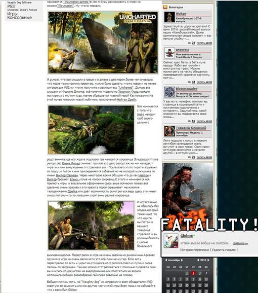 Пост в «Паб» от 02.09.2011 - Изображение 2