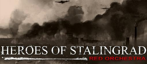 Компания «1С-СофтКлаб» сообщила подробности российского релиза шутера «Red Orchestra 2: Герои Сталинграда», за разра ... - Изображение 1