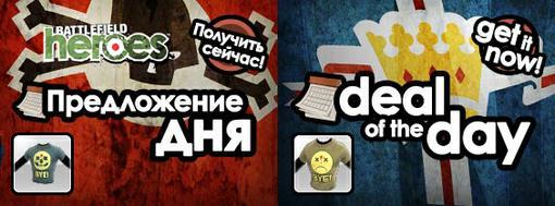 Пост в «Паб» от 05.09.2011 - Изображение 1