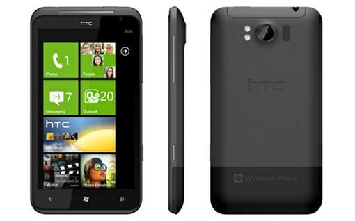 Тайваньская HTC стала первой компанией, анонсировавшей для российского рынка устройства под управлением операционной ... - Изображение 2