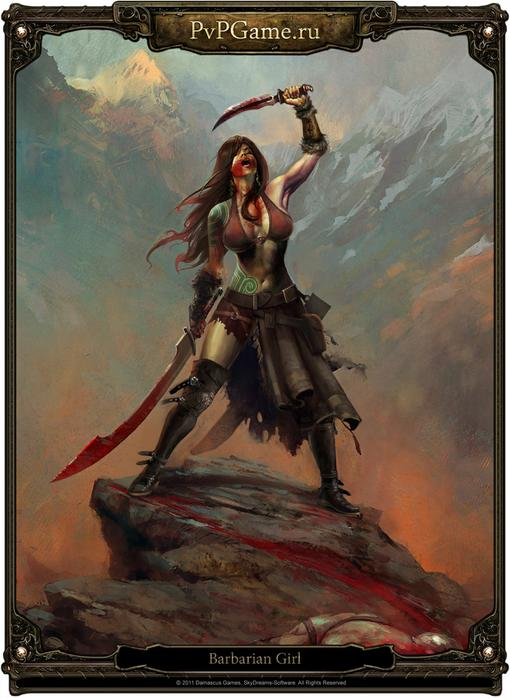 Представляем вашему вниманию пресс-релиз новой браузерной MMORPG от разработчиков «Damascus Games», «SkyDreams-Softw ... - Изображение 1