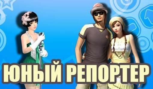 Пост в «Паб» от 08.09.2011 - Изображение 1