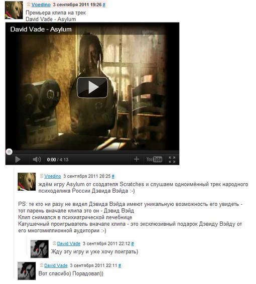 Пост в «Паб» от 09.09.2011 - Изображение 2