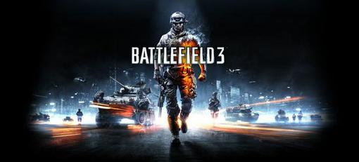 Свершилось! Дата проведения бета-теста Battlefield 3 наконец-то объявлена!  По заверению немецкого портала BF-GAMES. ... - Изображение 1