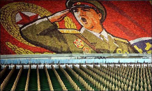 Южная Корея обвинила свою северную соседку в интернет-мошенничестве. По их заявлению, у «Великого руководителя» Ким  .... - Изображение 1