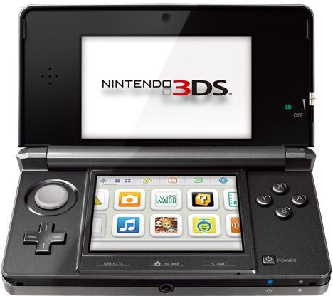 Только что компания Nintendo на своем мероприятии заявили, что портативная консоль Nintendo 3DS получит ряд новых фу ... - Изображение 1