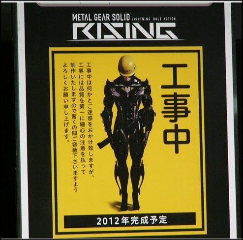 Сегодня состоялась презентация Konami, где упомянули и о MGS: Rising. Перед входом в зал посетителей встречал плакат ... - Изображение 1