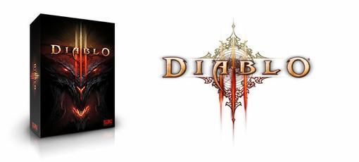 На сайте Battle.net издательство Blizzard выложило финальный бокс-арт ролевой игры Diablo 3.. - Изображение 1