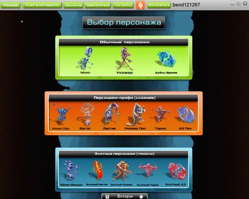 Что нам приходит на ум при упоминании о жанре ритм-гейм(англ. «Rhythm game»)?Правильно, Guitar Hero, Osu!, Dance Dan ... - Изображение 2