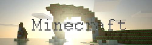 Создается журнал о minecraft`е. Нужны люди, которым это будет интересно. Если вы:   * умеете красиво и грамотно писа ... - Изображение 1