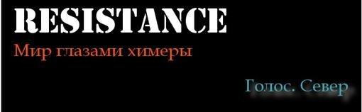Время 03:12 МСК\ 22 февраля 1949 г. Земля Франца-Иосифа\ о. Нортбрук\ Исследовательский лагерь Советской России «Гол ... - Изображение 1