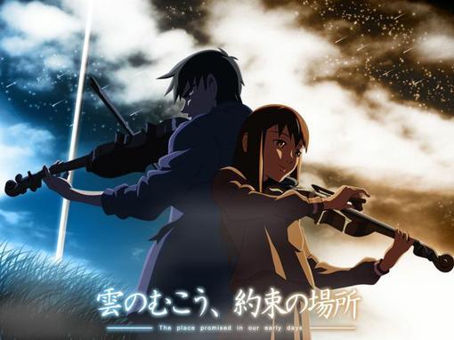 Там, где живут мечты  «За облаками» — это аниме для тех, кто потерял надежду и потерял мечты. Оно поможет вам их вер ... - Изображение 1
