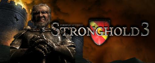 Третья часть исторической стратегической серии Stronghold наконец-то окончательно выходит. Причем очень скоро. Совме ... - Изображение 1