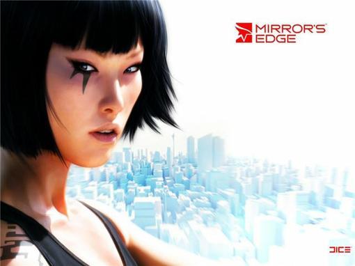 Разработчики игры Mirror's Edge - DICE считают, что рынок готов к продолжению своего известного но недоработанного п ... - Изображение 1