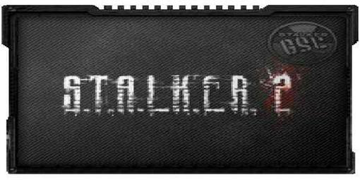 Об обязательном наличии Интернета для игры S.T.A.L.K.E.R. 2 сообщил глава киевской компании GSC Game World Сергей Гр ... - Изображение 1