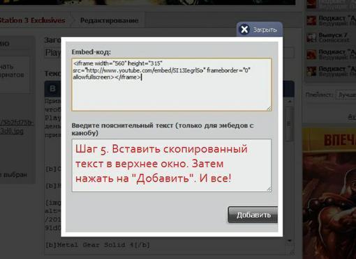 Пост в «Паб» от 13.10.2011 - Изображение 3