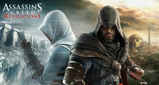 Все мы уже давно успели расстроиться из-за переноса релиза РС версии Assassin's Creed Revelations. Релиз перенесли н ... - Изображение 1