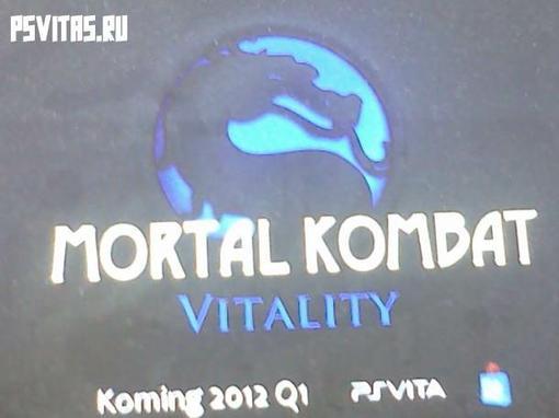 Все мы любим Street Fighter, любим Tekken, и с нетерпением ждем появления этих серий на PS Vita. Иногда у нас даже р .... - Изображение 2