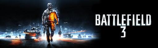 Сегодня компания DICE опубликовала  новость, что на данный момент у них в игре Battlefield 3 обнаружена проблема из- ... - Изображение 1
