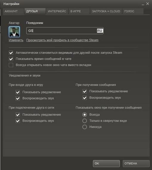 Инструкция как сделать подписку под ником в Steam, как показано на скриншоте 1, итак, поехали:  1.Заходим в Steam/На ... - Изображение 2
