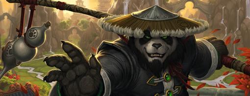 Новое дополнение к World of Warcraft: Mists of Pandaria.  Blizzard Entertainment готовятся к выходу новое, четвертое ... - Изображение 1