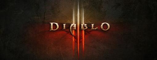 Diablo III: игровой процесс и аукцион  Сегодня во второй половине дня на главной сцене BlizzCon выступили Джей Вилсо ... - Изображение 1
