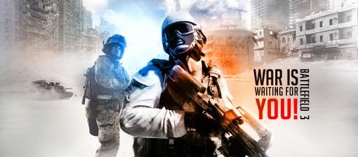 Из-за большого ажиотажа и количества вопросов в связи со скорым выходом Battlefield 3, я решил создать обсуждение. Д ... - Изображение 1