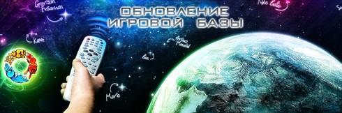 Пост в «Паб» от 24.10.2011 - Изображение 2