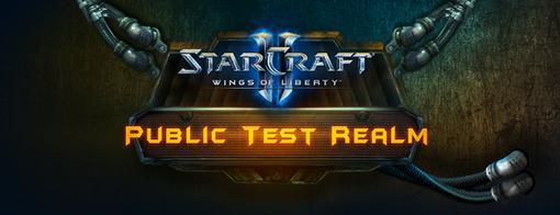 Находящееся в разработке обновление 1.4.2 игры StarCraft II: Wings of Liberty стало доступно в тестовом игровом реги ... - Изображение 1