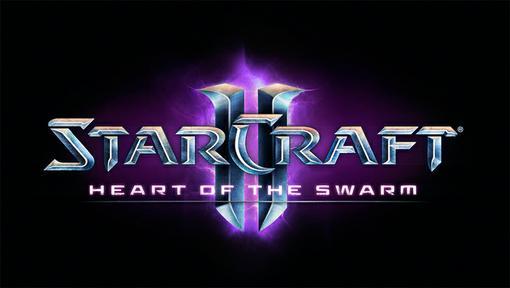 Ну что мои дорогие фанаты StarCraft...Вы готовы вкусить очередную порцию подробностей о вашей любимой игре?Тогда нач .... - Изображение 1