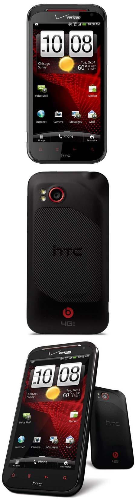 HTC и Beats в очередной раз объявили о выпуске нового совместного детища, как и раньше, это оказался смартфон.  Устр ... - Изображение 2