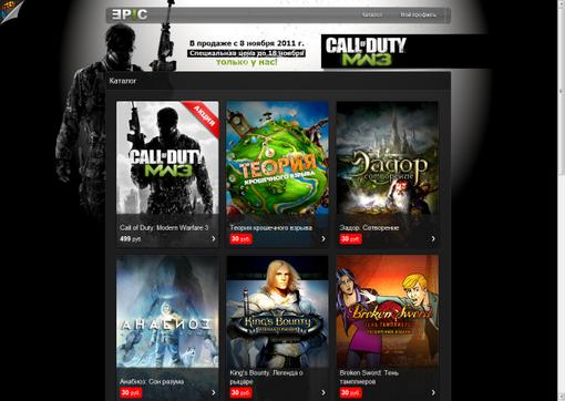 Сегодня долгожданный запуск Call of Duty:Modern Warfare 3, которого я ждал с большим нетерпением. И перед мной стоял ... - Изображение 1