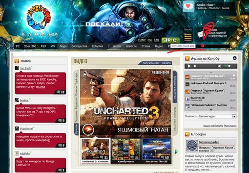 Пост в «Паб» от 08.11.2011 - Изображение 1