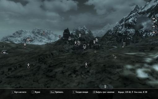 Предлагаю вашему вниманию два замечательных мода для The Elder Scrolls V - Skyrim.  Первый русифицирует все вывески  ... - Изображение 2