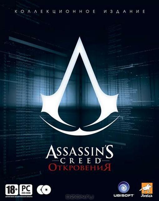 Казалось бы, несколько недель назад студия Sony взялась за постановку фильма по игре Assassin's Creed, а у проекта у .... - Изображение 1