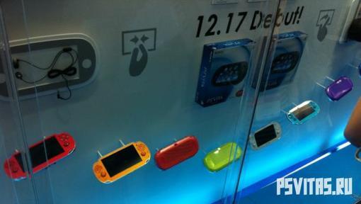 На просторах интернета уже не раз обсуждались видео и фотографии PlayStation Vita, выполненных в разных цветовых реш ... - Изображение 1