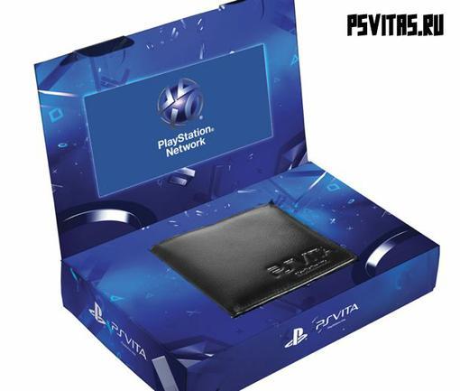 Добавить мотивации к предварительному заказу PS Vita у ряда стран (в число которых пока не входит Россия) Sony решил ... - Изображение 1