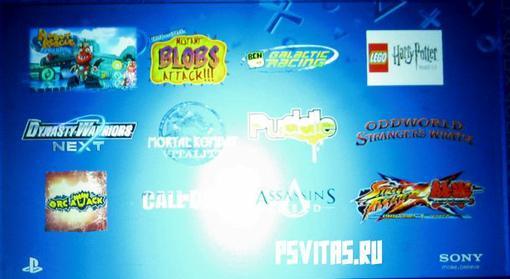 PlayStation Vita Event принес много сюрпризов зарождающемуся сообществу поклонников новой портативной консоли от Son ... - Изображение 2