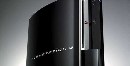 Новая ревизия единственного эмулятора PS3 (пока еще дебаггера). Изменения довольно крупные, так как автор полтора ме ... - Изображение 1