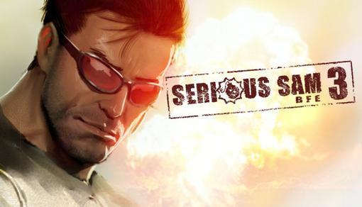 Сегодня наконец-то состоялся официальный российский релиз Serious Sam 3: BFE. Для тех, кто уже успел насладиться игр ... - Изображение 1