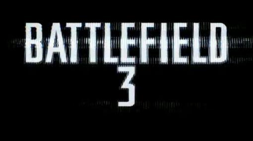Вся прелесть маркетинговой кампании Battlefield заключается не только во вложенных в нее двухстах миллионах долларов ... - Изображение 3