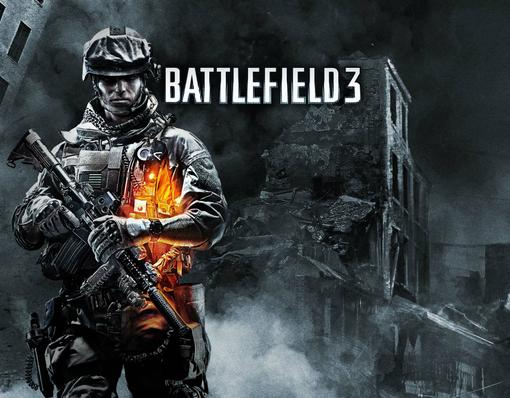 Вся прелесть маркетинговой кампании Battlefield заключается не только во вложенных в нее двухстах миллионах долларов .... - Изображение 1