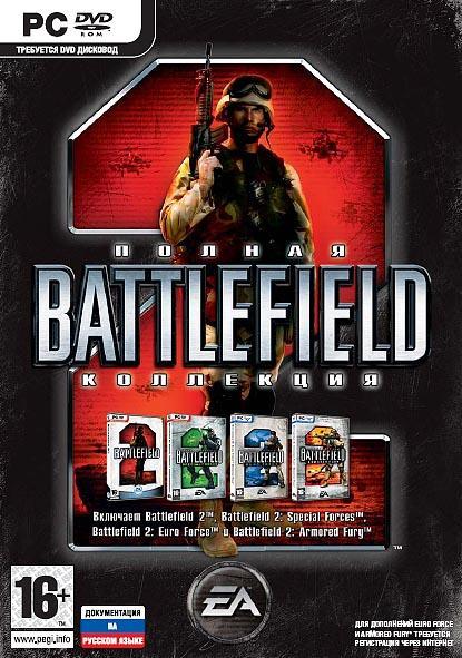 """Сегодня по предновогодней акции можно приобрести """"Battlefield 2: Полная коллекция"""" со скидкой 50%! Всем фанатам Batt ... - Изображение 1"""