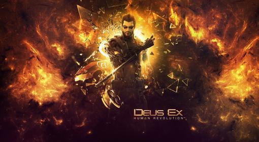 Хочу поменять Deus Ex:Humans Revolution на любую другую игру из жанра экшен желательно с совместным прохождением(Lef ... - Изображение 1