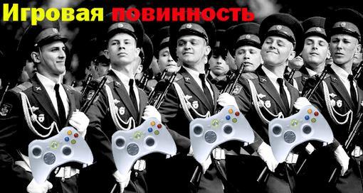 Каждый подросток в России боится быть призванным, призванным в ту самую армию, где дедовщина, где неизвестность, где ... - Изображение 1